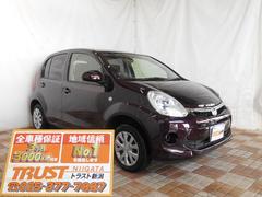 新潟県の中古車ならパッソ X Lパッケージ・キリリ SDナビ 地デジ キーフリー
