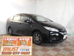 新潟県の中古車ならウィッシュ 1.8X メモリーナビ 地デジ DVD再生