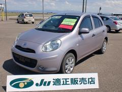 新潟県の中古車ならマーチ 12S 純正HDDナビ フルセグ DVD再生 キーレス
