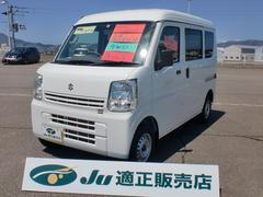新潟県の中古車ならエブリイ PA 4WD 5速オートギヤシフト ガラスフィルム施工