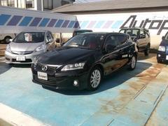 新潟県の中古車ならCT CT200h バージョンC