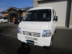 新潟県の中古車ならアクティバン 4WD SDX