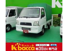 新潟県の中古車ならサンバートラック TB 4WD 幌付き 5速マニュアル ラジオ