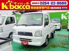 新潟県の中古車ならサンバートラック TC プロフェッショナル 4WD 5速マニュアル