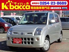 新潟県の中古車ならピノ S 純正CDデッキ キーレス ABS