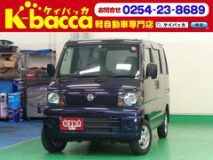 新潟県の中古車ならクリッパーバン DX 4WD 5MT CDデッキ 社外AW