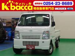 新潟県の中古車ならスクラムトラック KCスペシャル 4WD レンタUP 5MT