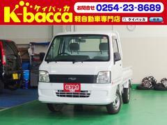 新潟県の中古車ならサンバートラック TB 4WD 5速マニュアル レンタUP