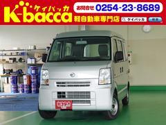 新潟県の中古車ならNV100クリッパーバン DX HR 4WD エアコン パワステ