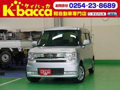 新潟県の中古車ならピクシススペース カスタム X 純正ナビ TV スマートキー