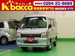 新潟県の中古車ならサンバーバン トランスポーター 4WD 5MT ラジオ