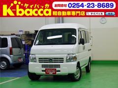 新潟県の中古車ならアクティバン SDX 4WD レンタUP エアコン パワステ