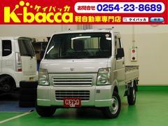 新潟県の中古車ならキャリイトラック KC 4WD 5MT エアコン パワステ