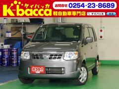 新潟県の中古車ならオッティ S オーディオレス 電動格納ミラー