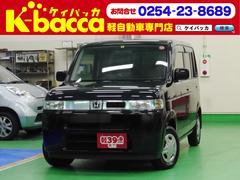 新潟県の中古車ならザッツ ベースグレード 社外HDDナビ ETC