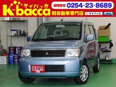 新潟県の中古車ならeKワゴン ブルームエディション パイオニアCDデッキ