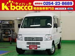 新潟県の中古車ならアクティバン SDX 4WD オートマ車 レンタUP