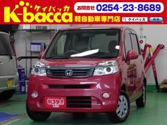 新潟県の中古車ならライフ G バックカメラ付CDデッキ フォグ 純正ホイールキャップ