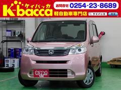 新潟県の中古車ならライフ C CDデッキ ABS 純正フロアマット