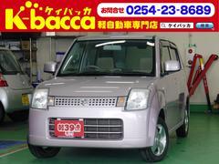 新潟県の中古車ならアルト Gスペシャル CDデッキ 純正アルミホイール