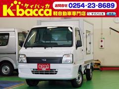 サンバートラック冷蔵冷凍車 4WD 5速マニュアル