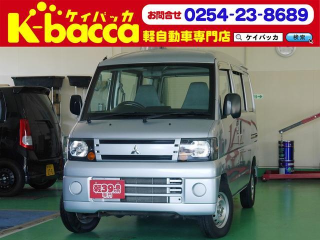 三菱 CD 4WD 5速マニュアル パワステ ラジオ エアバッグ