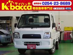 サンバートラックTC 4WD 5速マニュアル エアコン パワステ エアバッグ