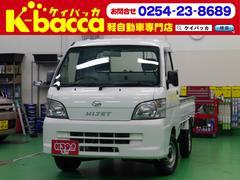 ハイゼットトラックスペシャル 4WD 5速マニュアル エアコン パワステ