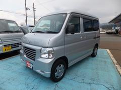新潟県の中古車ならバモスホビオプロ 4WD 4AT