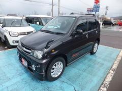 新潟県の中古車ならテリオスキッド テリオスキッド×キスマーク