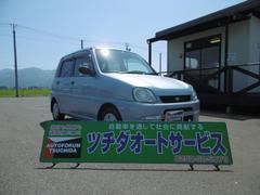 新潟県の中古車ならプレオ F 4WD 5速マニュアル キーレス