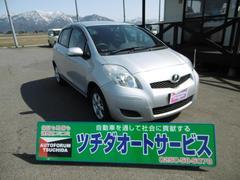 新潟県の中古車ならヴィッツ F
