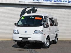 新潟県の中古車ならバネットバン DX ハイルーフ 4WD 5ドア5人乗り ETC付き