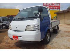 ボンゴトラック平 4WD 積載1t GL ワイドロー