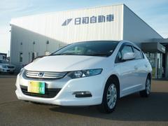 新潟県の中古車ならインサイト L HDDナビバックモニター ETC HID