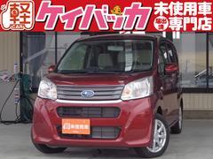 新潟県の中古車ならステラ G 届出済未使用車 オーディオレス ヒルホールドシステム