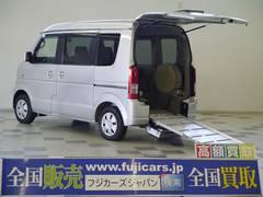 新潟県の中古車ならエブリイワゴン 福祉車輌 4WD スローパー 電動ウィンチ 4人乗り