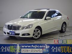 新潟県の中古車ならM・ベンツ E300 アバンギャルド 本革 HDDナビ サンルーフ