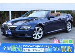 新潟県の中古車ならBMW 650iカブリオレ LCI後期 HDD 本革 シートヒーター