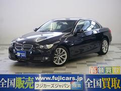 BMW335iカブリオレ 本革 電動オープン ツインターボ HID