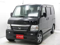 新潟県の中古車ならバモス Lターボローダウン HDDナビ ワンセグTV 自社買取車