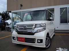 新潟県の中古車ならN BOXカスタム G・Lパッケージ 4WD スマートキー 電動スライド ABS