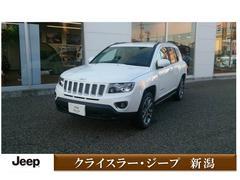 新潟県の中古車ならクライスラージープ コンパス リミテッド