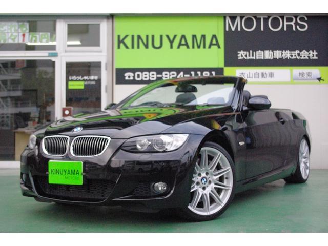 BMW 3シリーズ 335iカブリオレ Mスポーツ 黒革シート 純...
