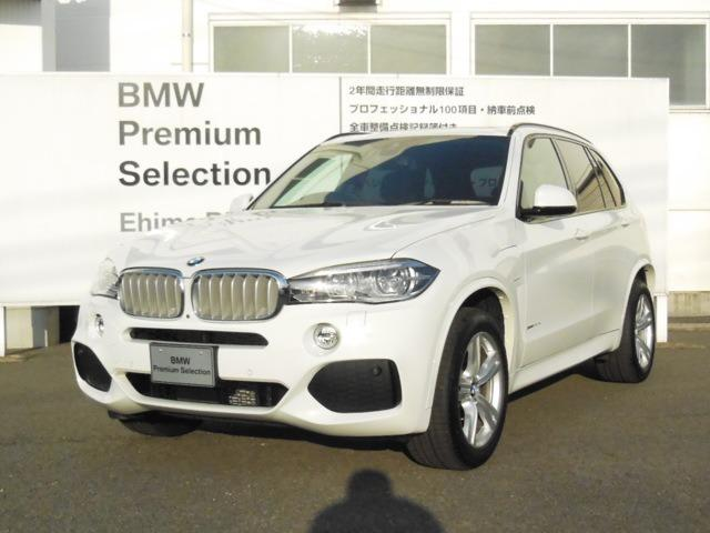 BMW X5 xDrive 40e Mスポーツ  セレクトパッケー...