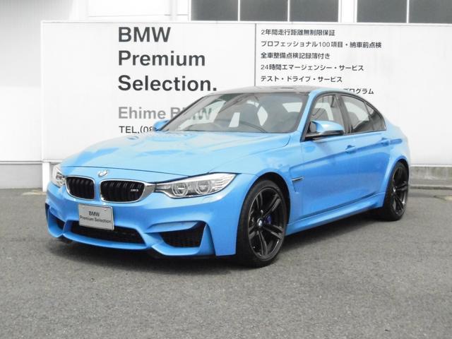 BMW M3 M3 MDCT (検30.5)