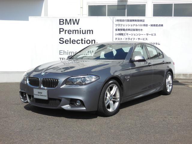 BMW 5シリーズ 523i Mスポーツ  ドライビングアシスト ...