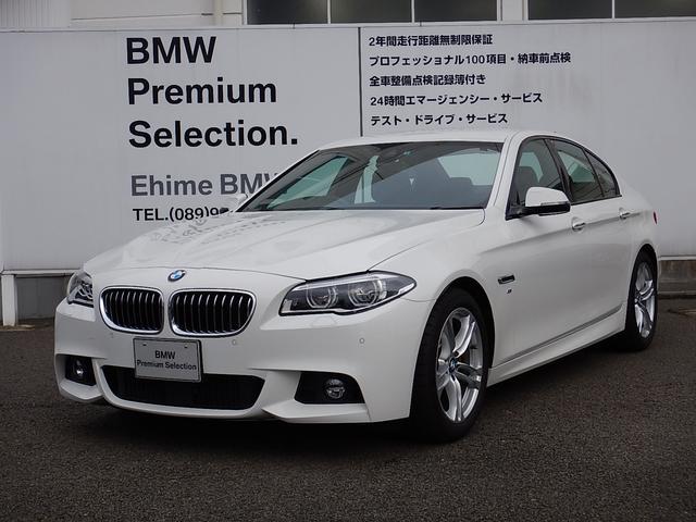 BMW 5シリーズ 523i Mスポーツ LEDヘッドライト 弊社...