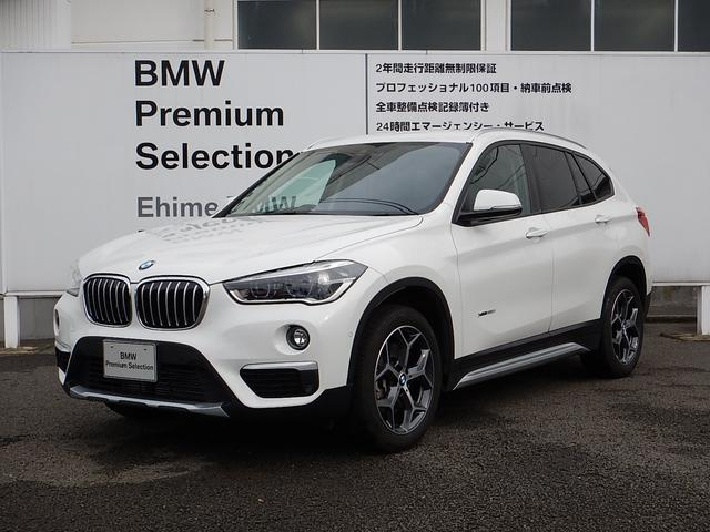 BMW X1 xDrive 20i xライン コンフォートP (検...