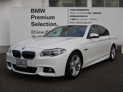 BMW528i Mスポーツ